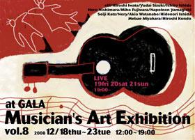 Musician's Art